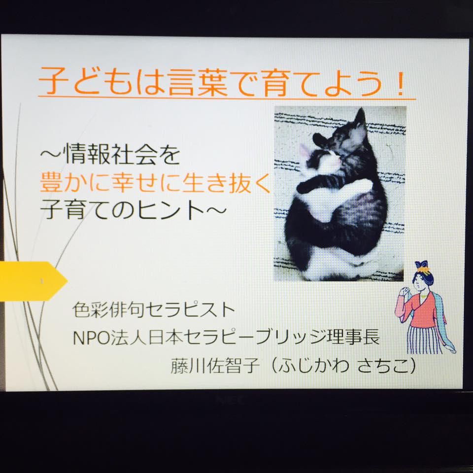 f:id:nihonnokokoro:20171211210323j:plain