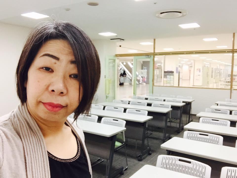 f:id:nihonnokokoro:20171212192556j:plain