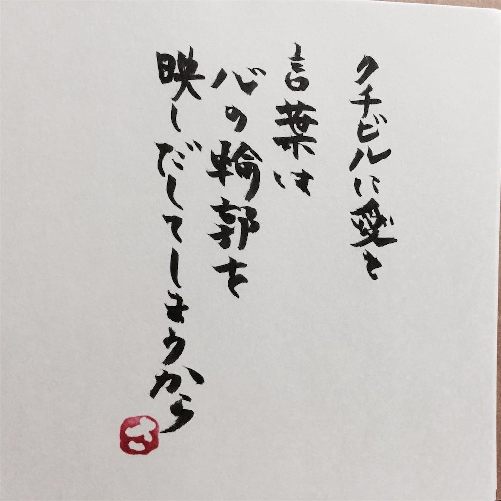 f:id:nihonnokokoro:20171222231710j:image
