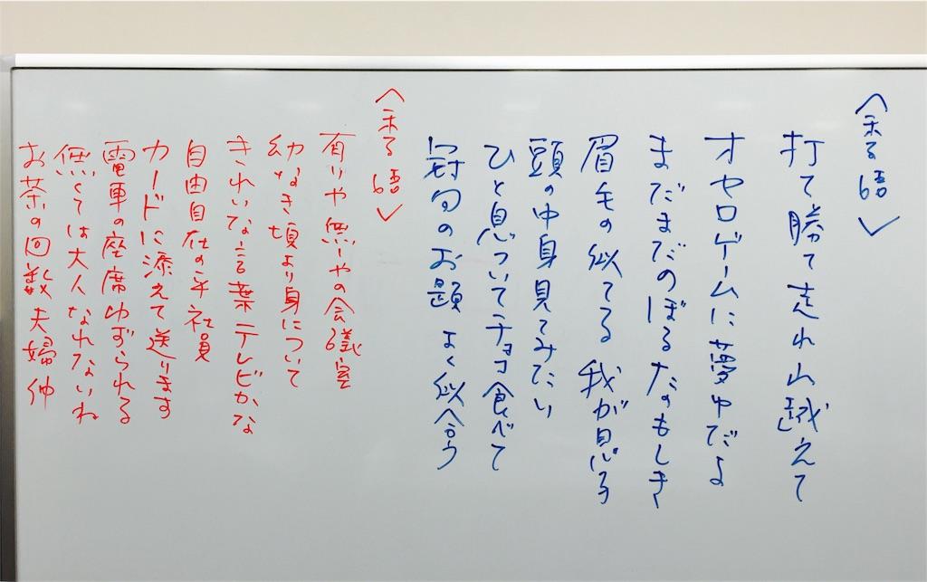f:id:nihonnokokoro:20171226183415j:image