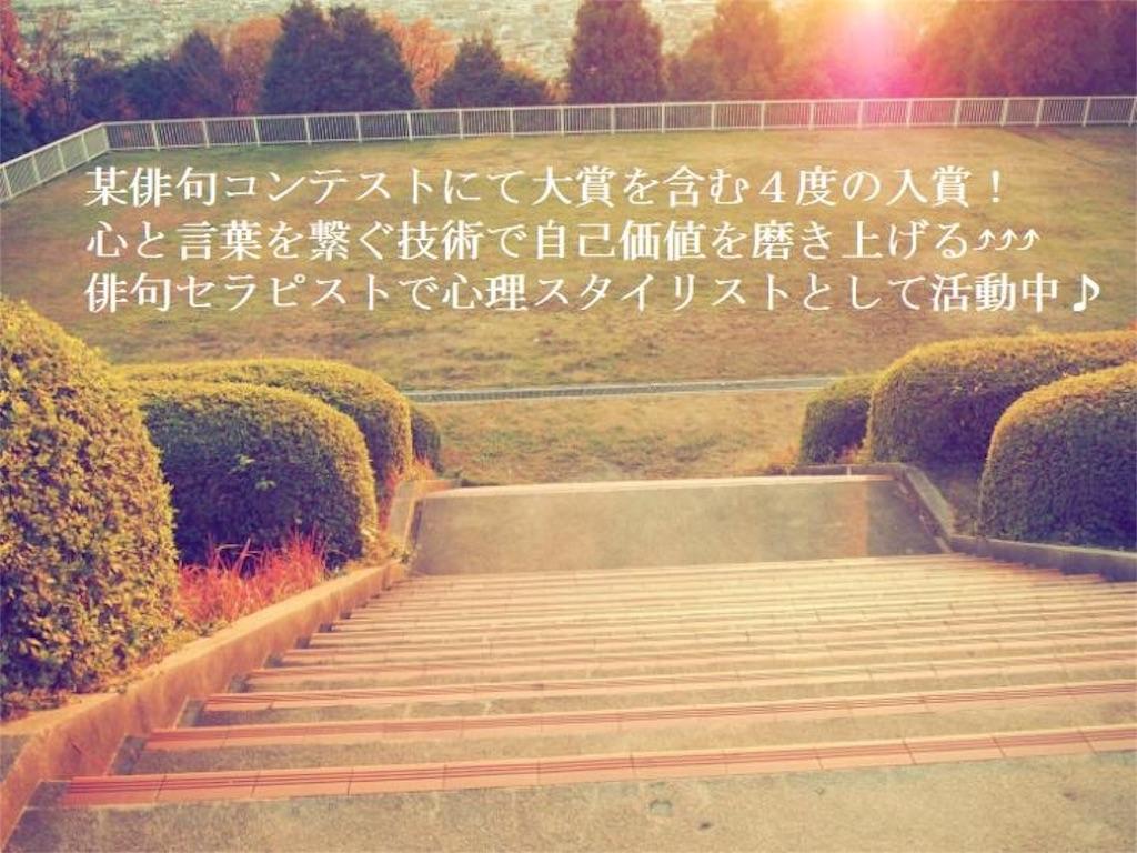 f:id:nihonnokokoro:20180114165857j:image