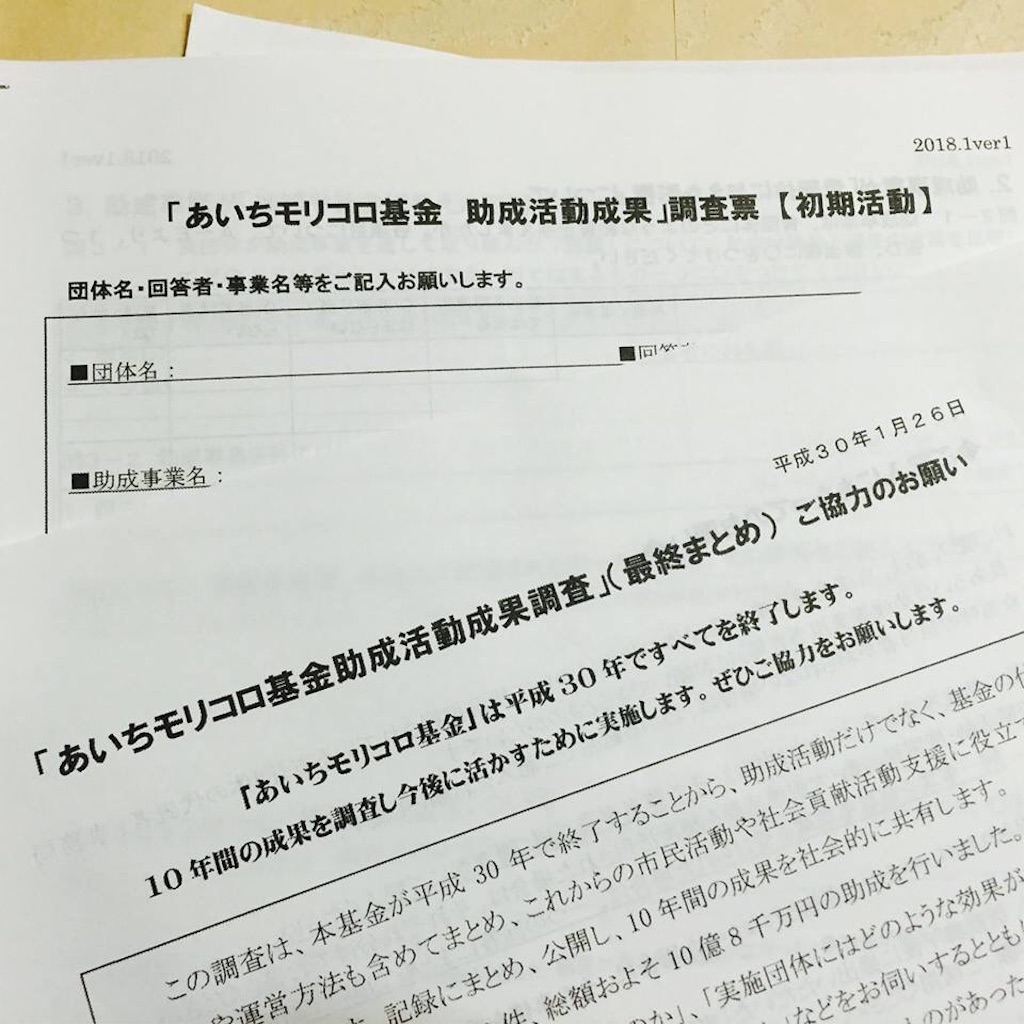 f:id:nihonnokokoro:20180202195335j:image