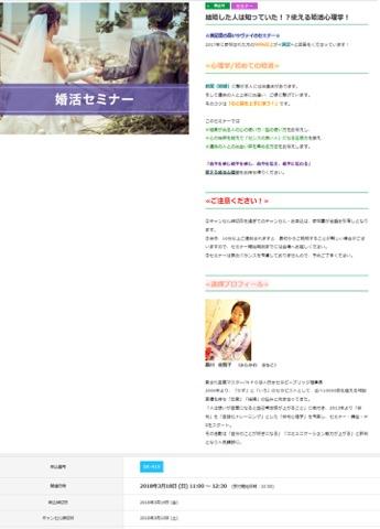 f:id:nihonnokokoro:20180211192249j:plain