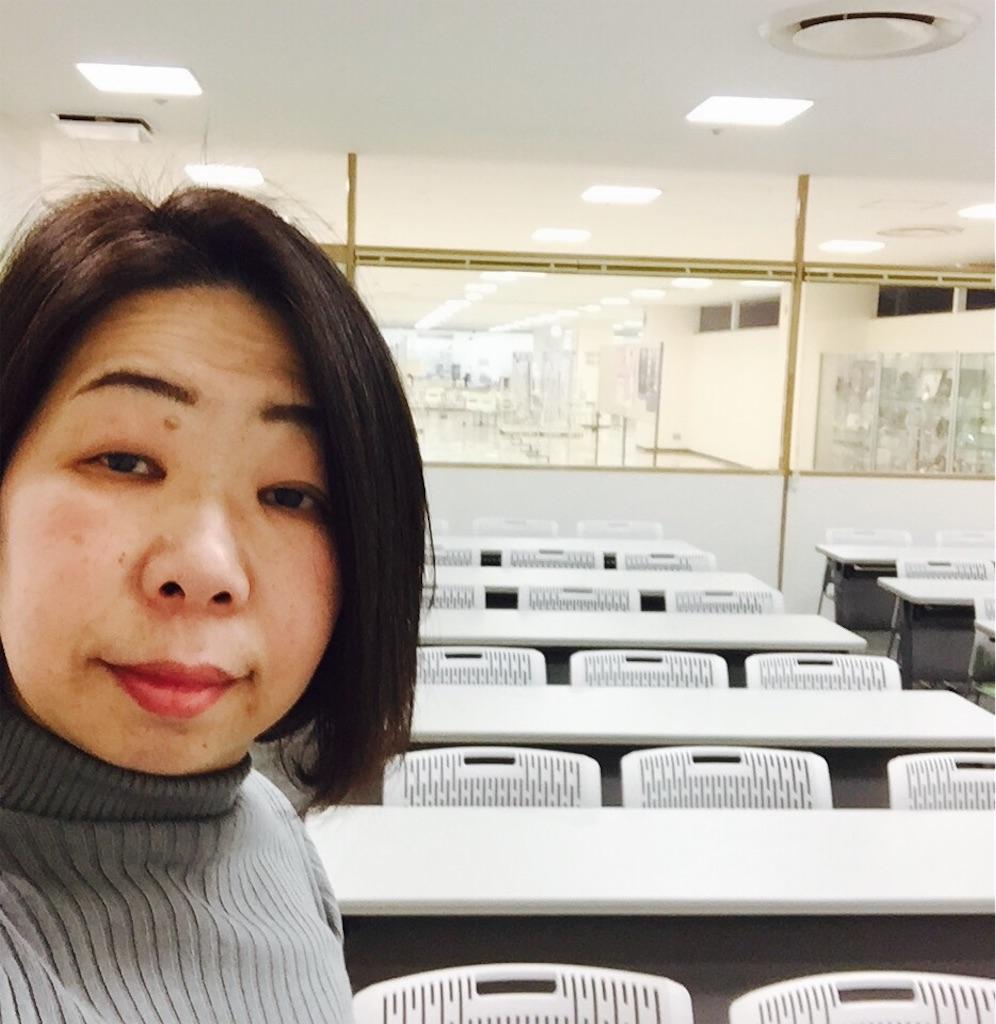 f:id:nihonnokokoro:20180213210010j:image