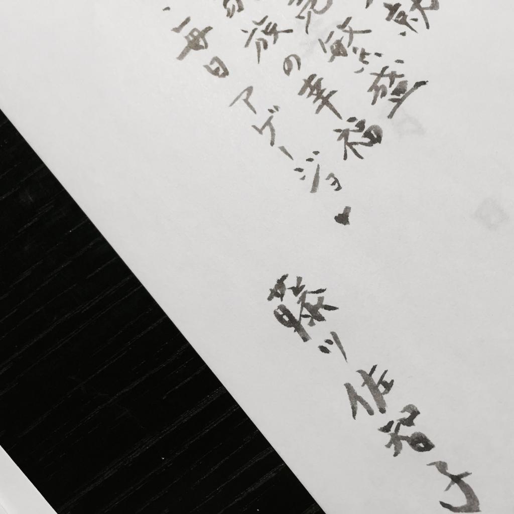 f:id:nihonnokokoro:20180218183251j:plain