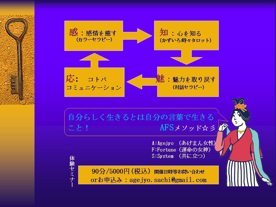 f:id:nihonnokokoro:20180228075535j:plain