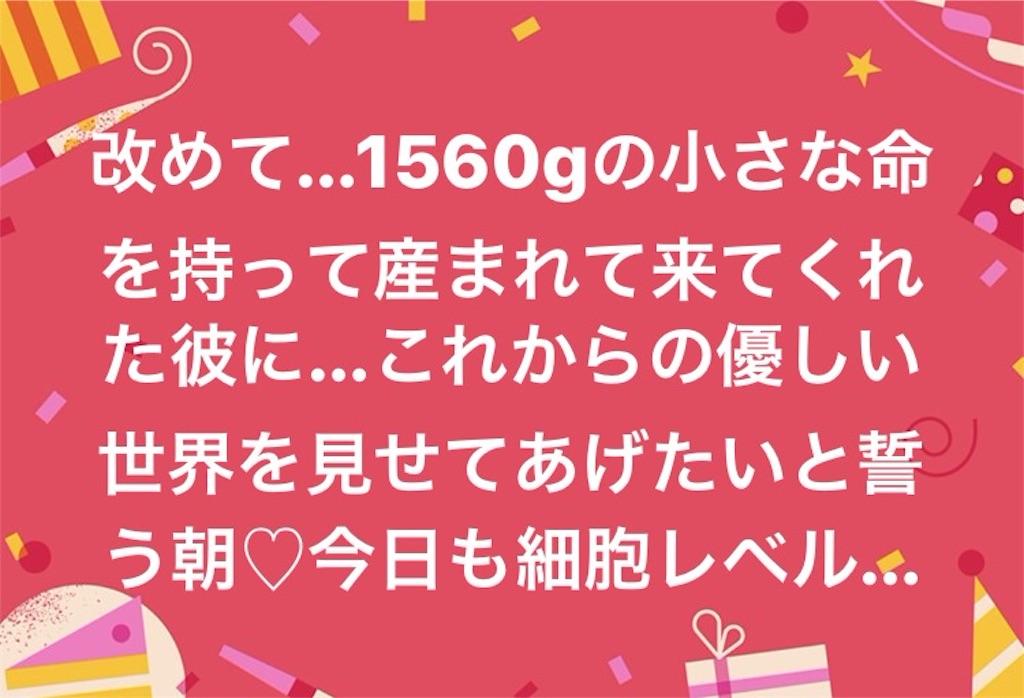 f:id:nihonnokokoro:20180305194259j:image