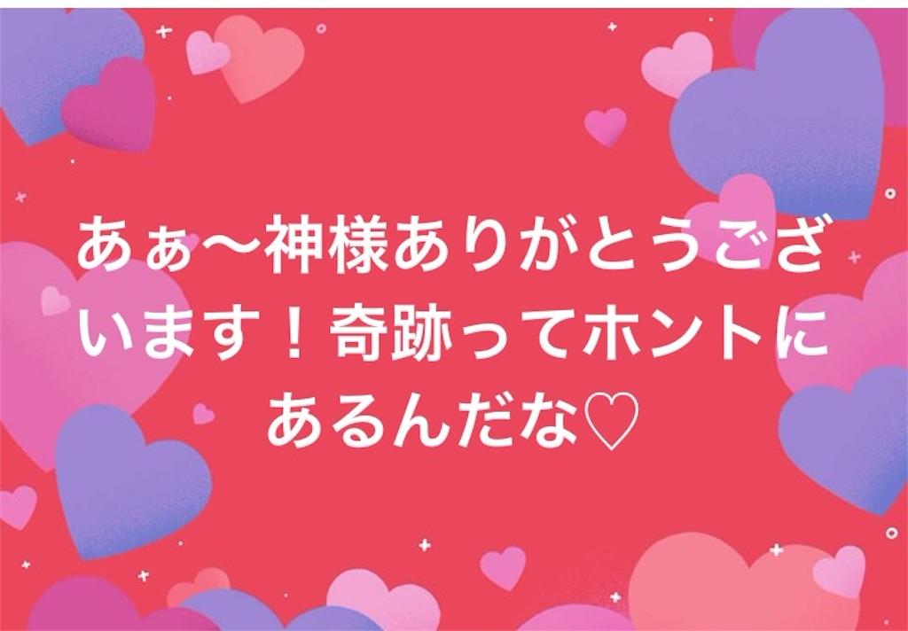 f:id:nihonnokokoro:20180305194307j:image