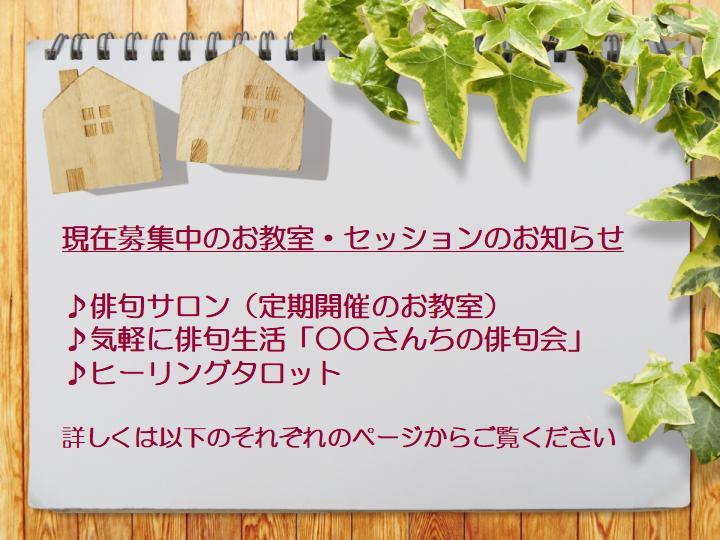 f:id:nihonnokokoro:20180401130059j:plain