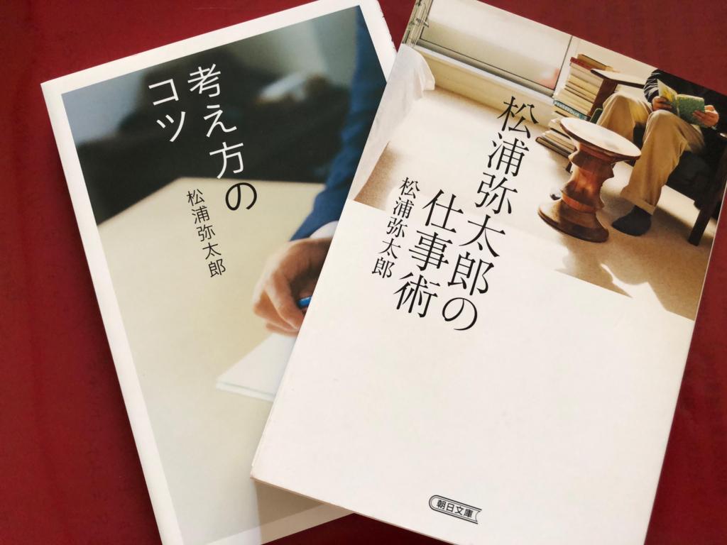 f:id:nihonnokokoro:20180404170452j:plain