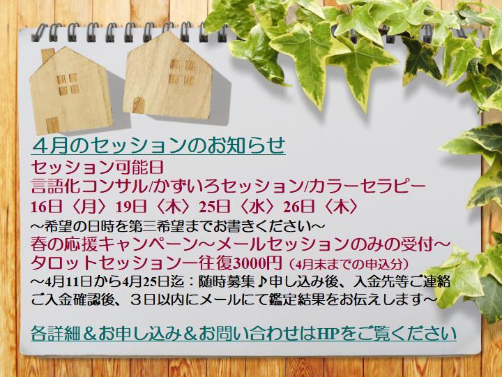 f:id:nihonnokokoro:20180405164310j:plain