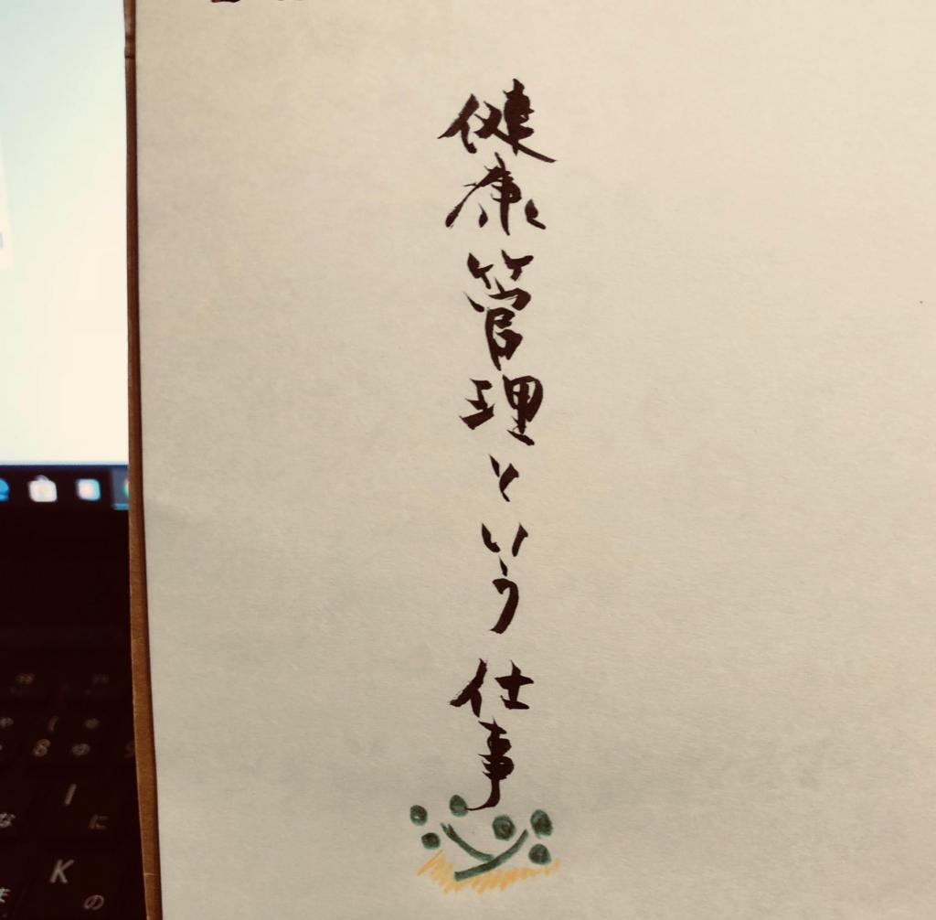 f:id:nihonnokokoro:20180405190220j:plain
