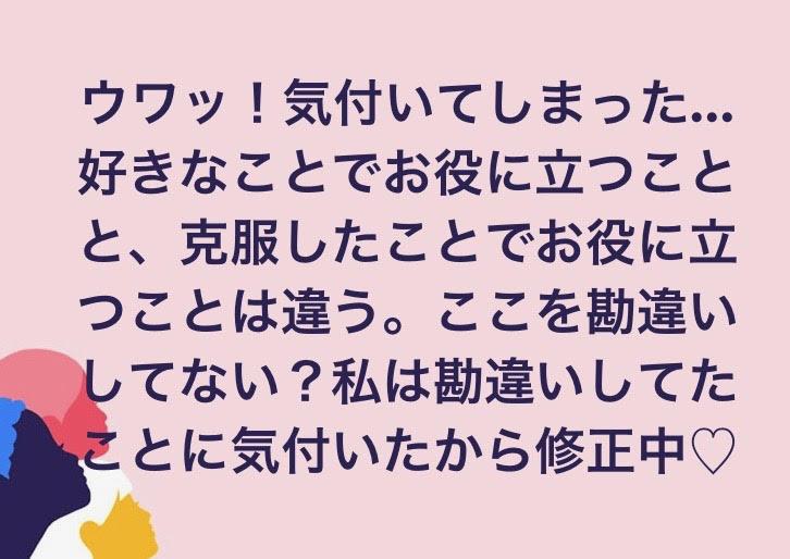 f:id:nihonnokokoro:20180412182429j:plain