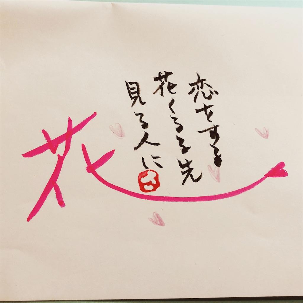 f:id:nihonnokokoro:20180419074616j:image