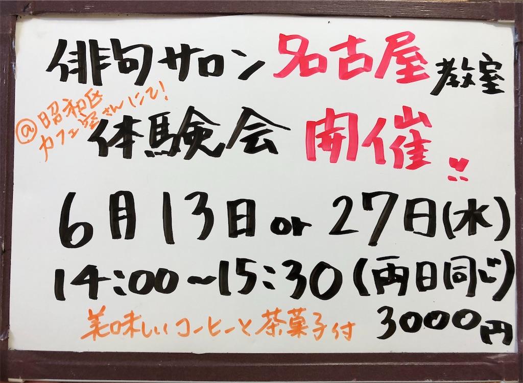 f:id:nihonnokokoro:20180419074710j:image