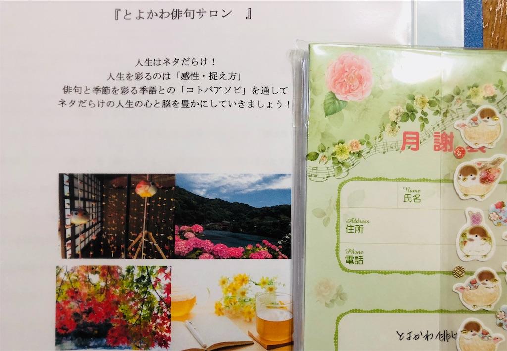 f:id:nihonnokokoro:20180509070827j:image