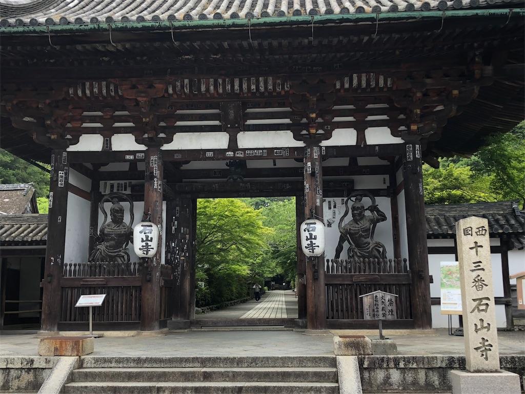f:id:nihonnokokoro:20180527212130j:image