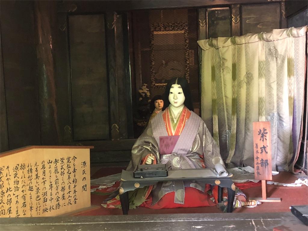 f:id:nihonnokokoro:20180527212206j:image