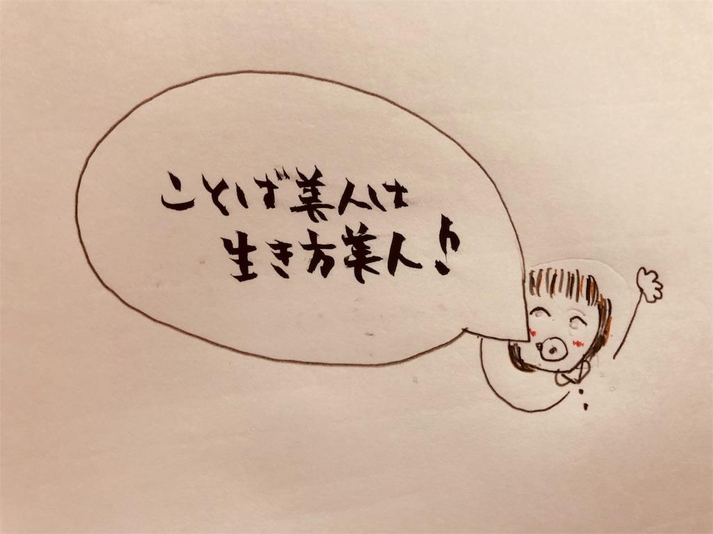 f:id:nihonnokokoro:20180615075821j:image