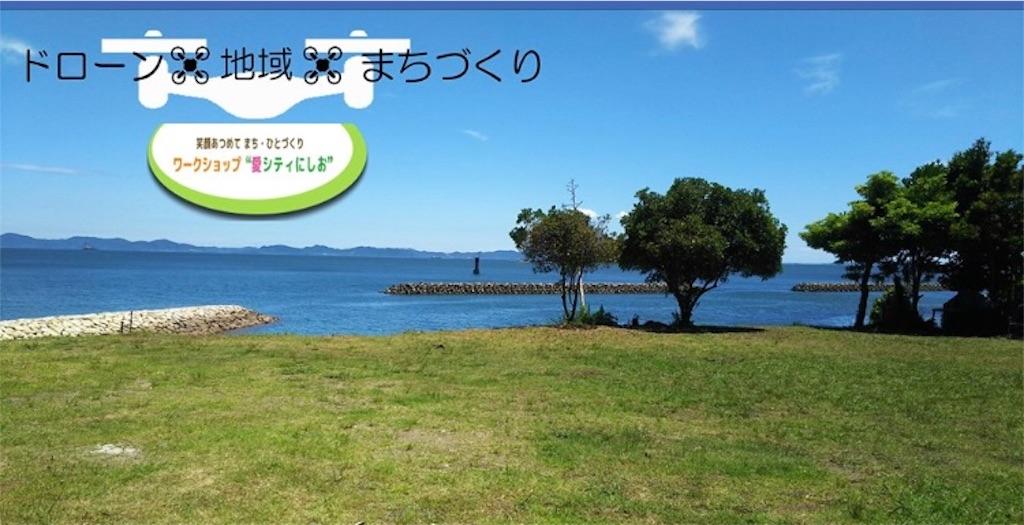 f:id:nihonnokokoro:20180622184912j:image