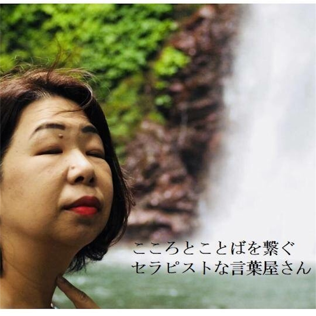 f:id:nihonnokokoro:20180719072940j:image