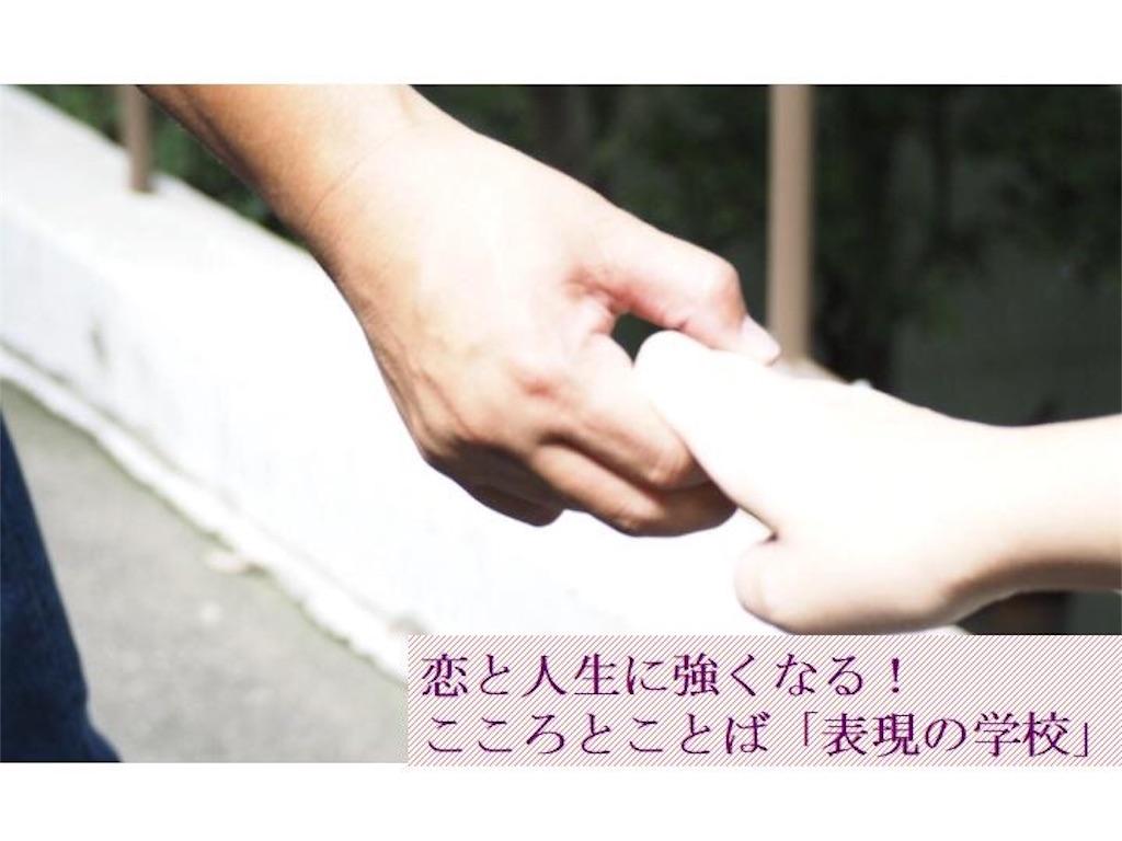 f:id:nihonnokokoro:20180719204658j:image