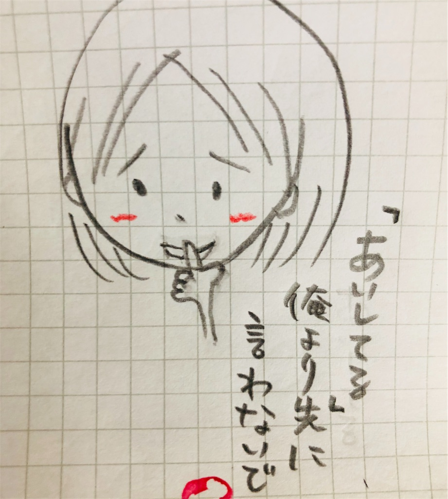 f:id:nihonnokokoro:20180819223924j:image