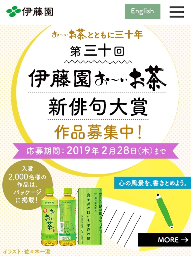 f:id:nihonnokokoro:20181103090702j:image
