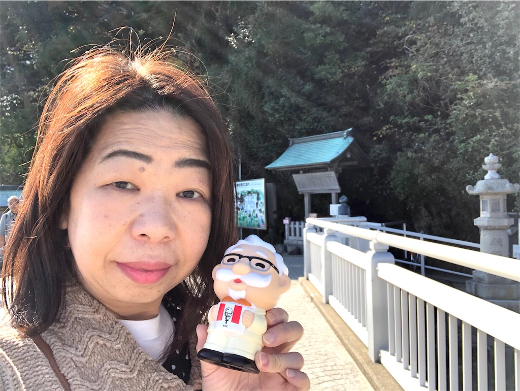 f:id:nihonnokokoro:20181118153020j:image