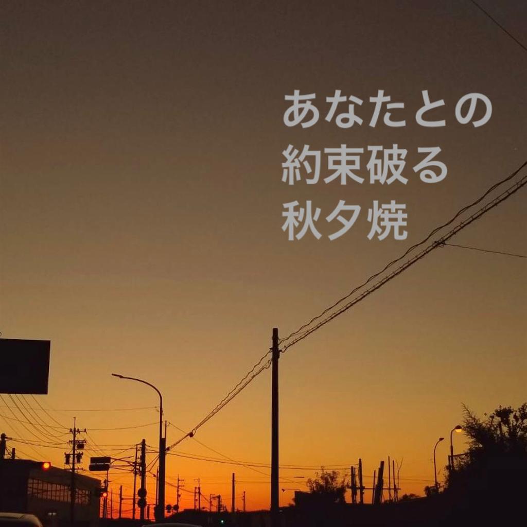 f:id:nihonnokokoro:20181124170237p:image