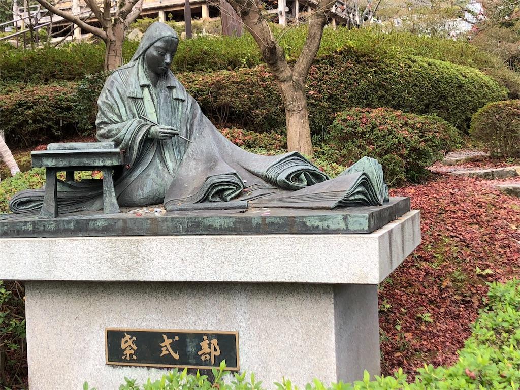 f:id:nihonnokokoro:20181125194816j:image
