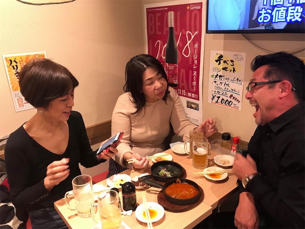 f:id:nihonnokokoro:20181129231427j:image
