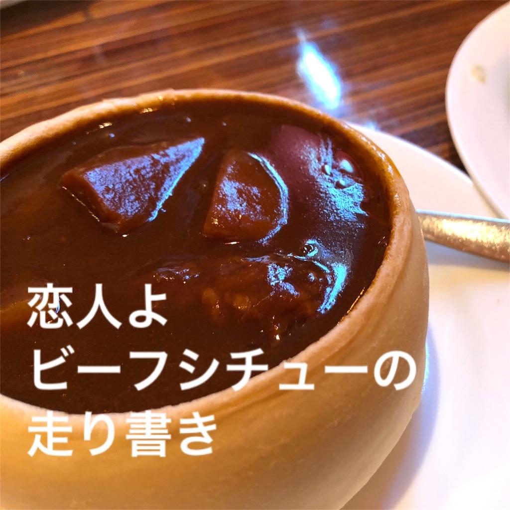 f:id:nihonnokokoro:20181203155629j:image