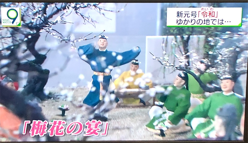 f:id:nihonnokokoro:20190402084946j:image