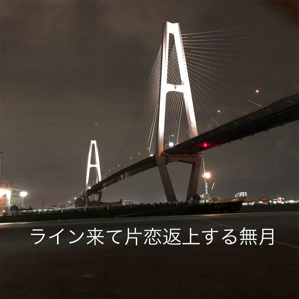 f:id:nihonnokokoro:20190915110453j:image