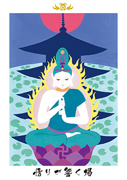 f:id:nihonnoshintaku-card:20170308102223j:plain