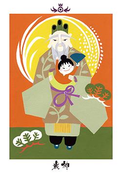 f:id:nihonnoshintaku-card:20170308194900j:plain