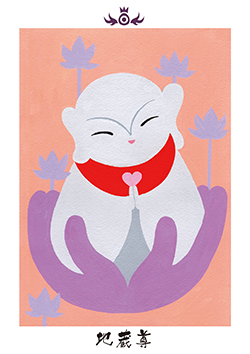f:id:nihonnoshintaku-card:20170308194901j:plain