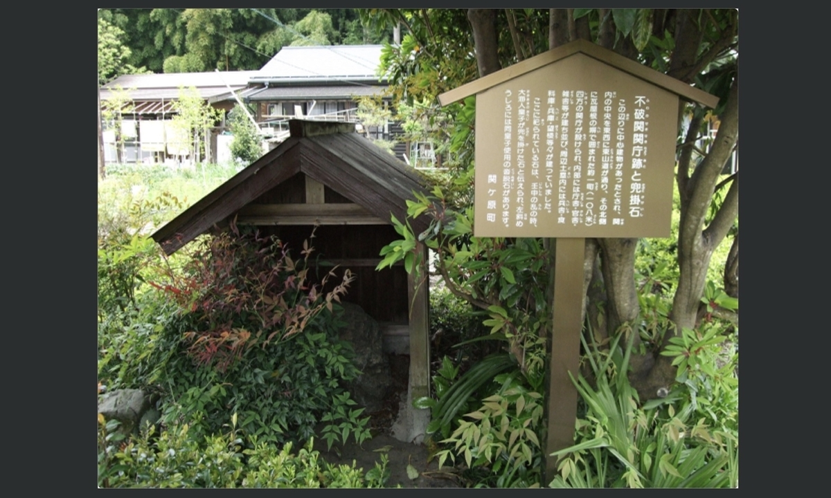 f:id:nihonshi0:20200621195244j:plain