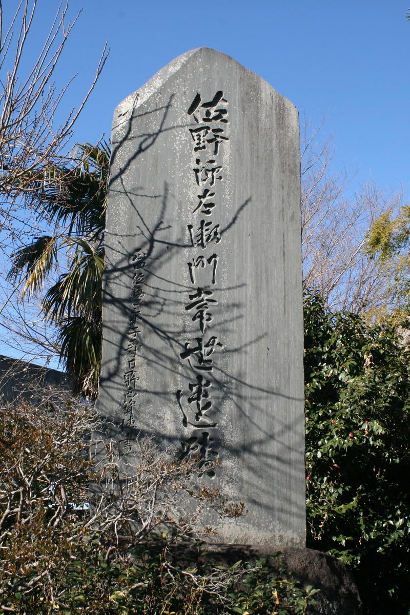 f:id:nihonshiseki:20190702164650j:plain