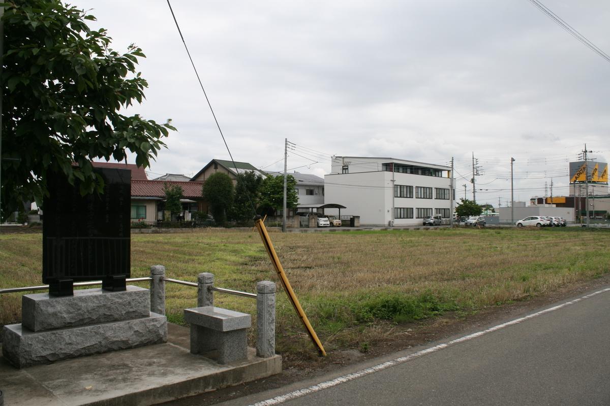 f:id:nihonshiseki:20190715112535j:plain