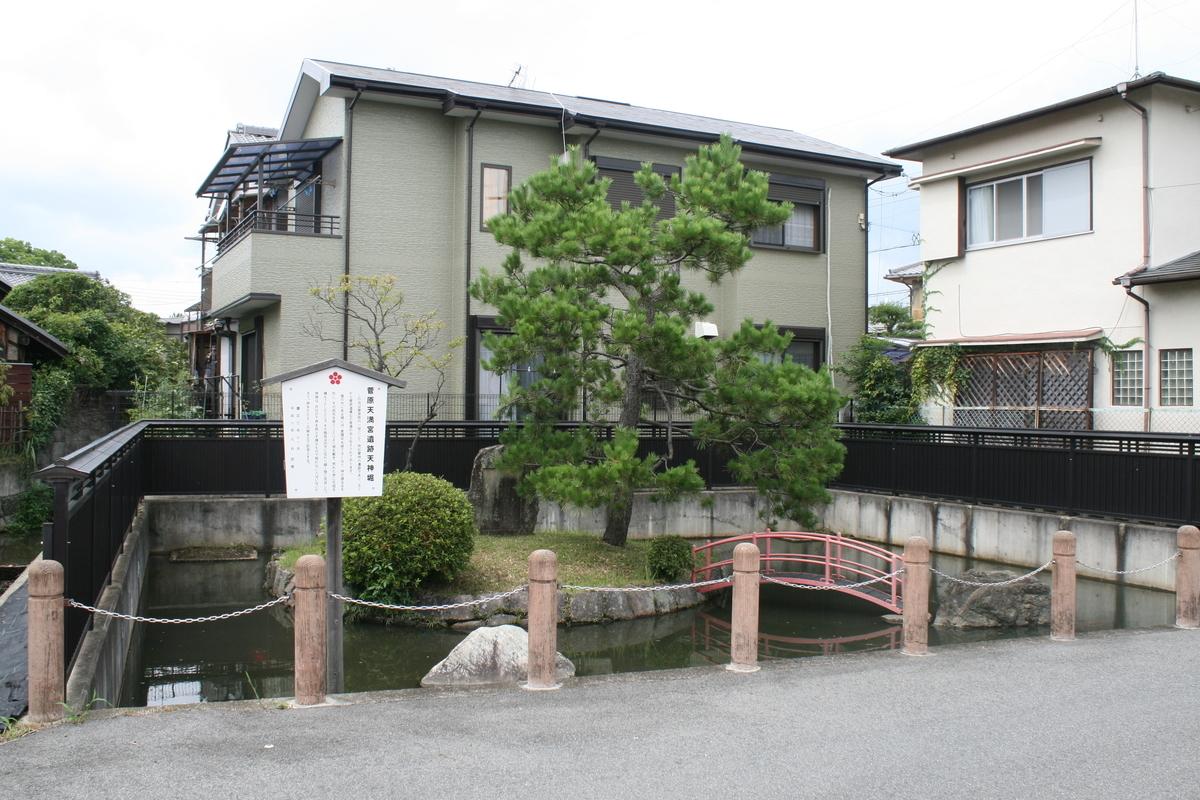 f:id:nihonshiseki:20191208141715j:plain
