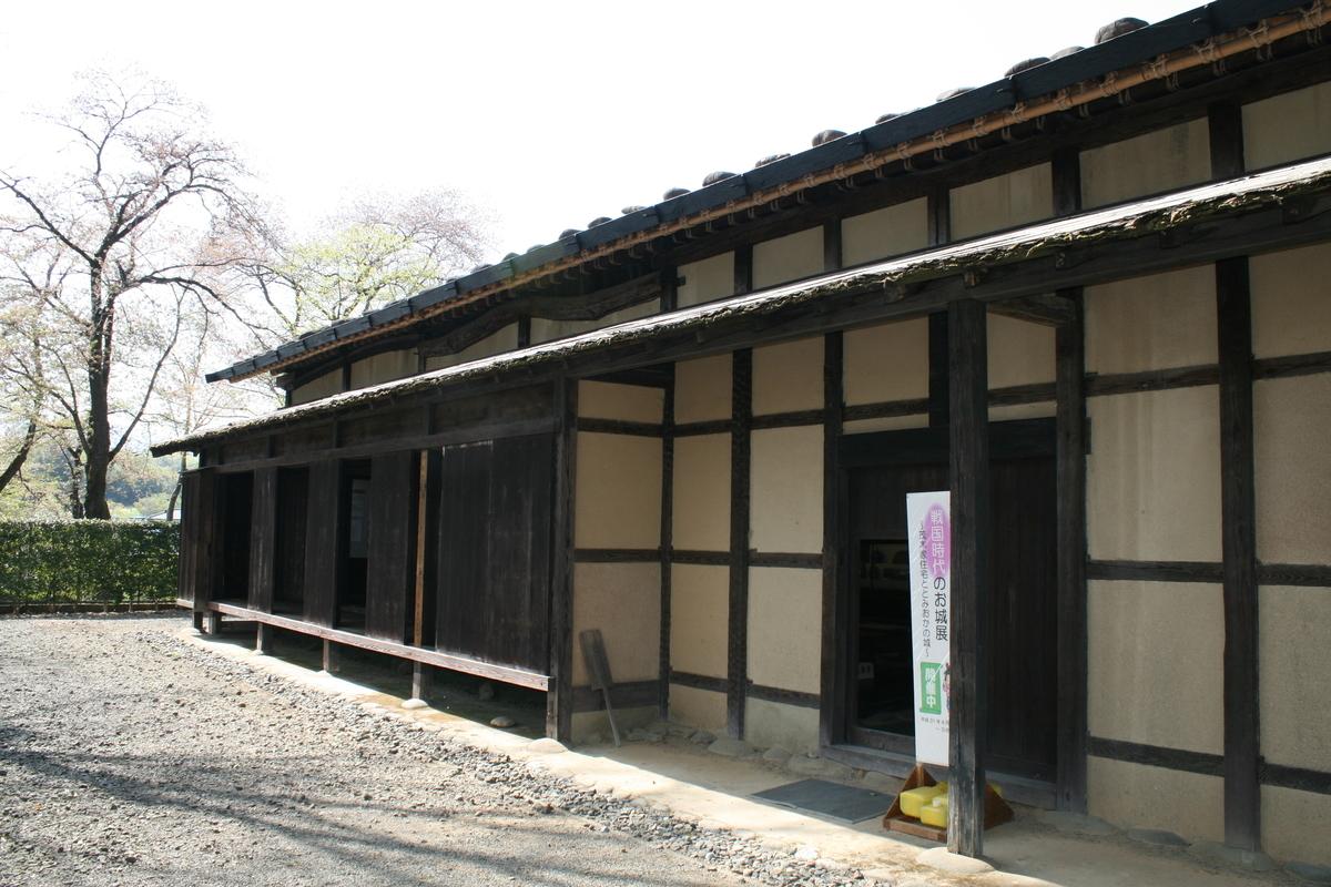 f:id:nihonshiseki:20200415092039j:plain