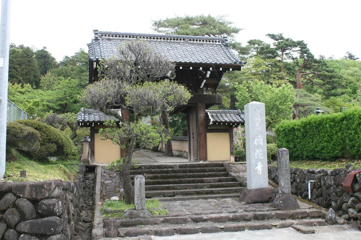 f:id:nihonshiseki:20200426102201j:plain