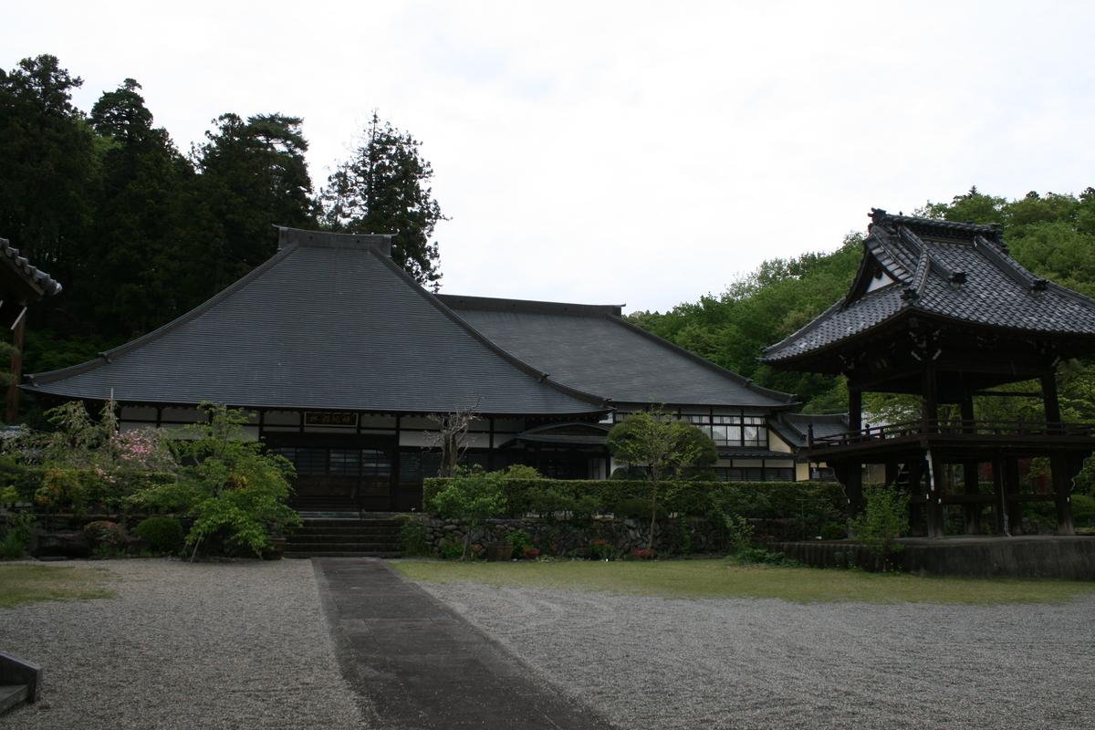 f:id:nihonshiseki:20200426102226j:plain