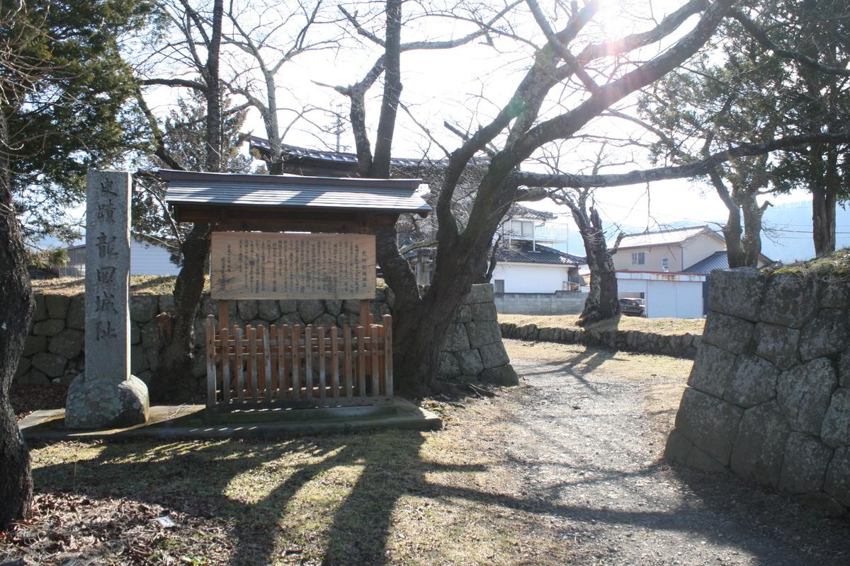 f:id:nihonshiseki:20200429091416j:plain