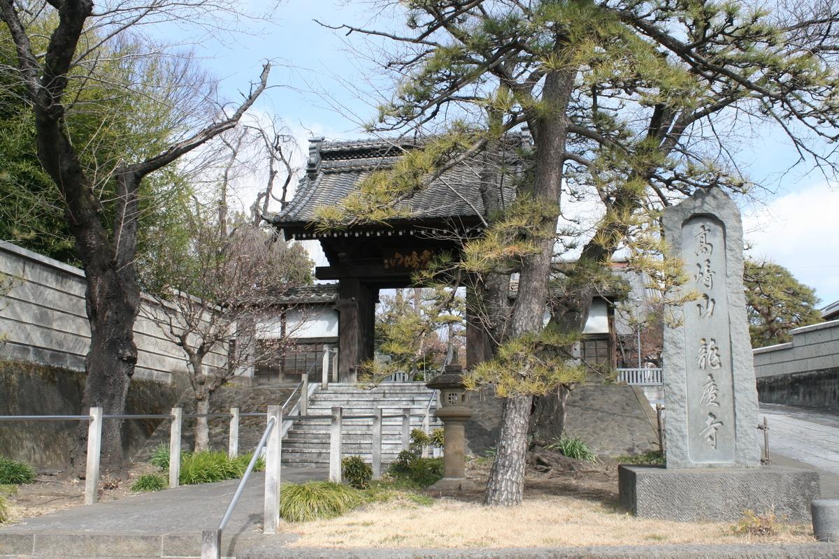 f:id:nihonshiseki:20200602140851j:plain
