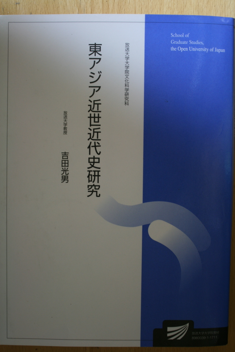 f:id:nihonshiseki:20200618205810j:plain