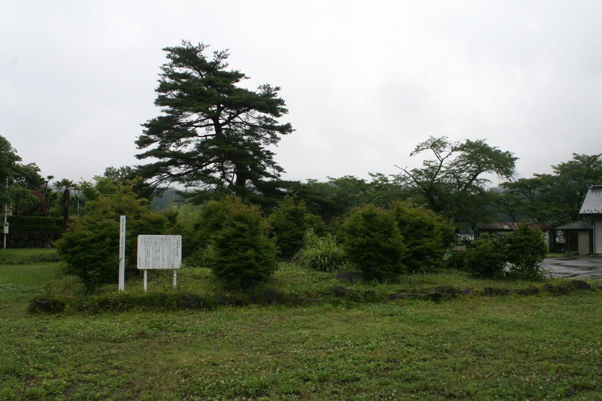 f:id:nihonshiseki:20200703084523j:plain
