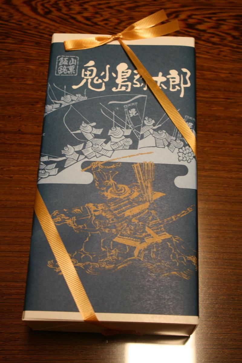 f:id:nihonshiseki:20200722114919j:plain